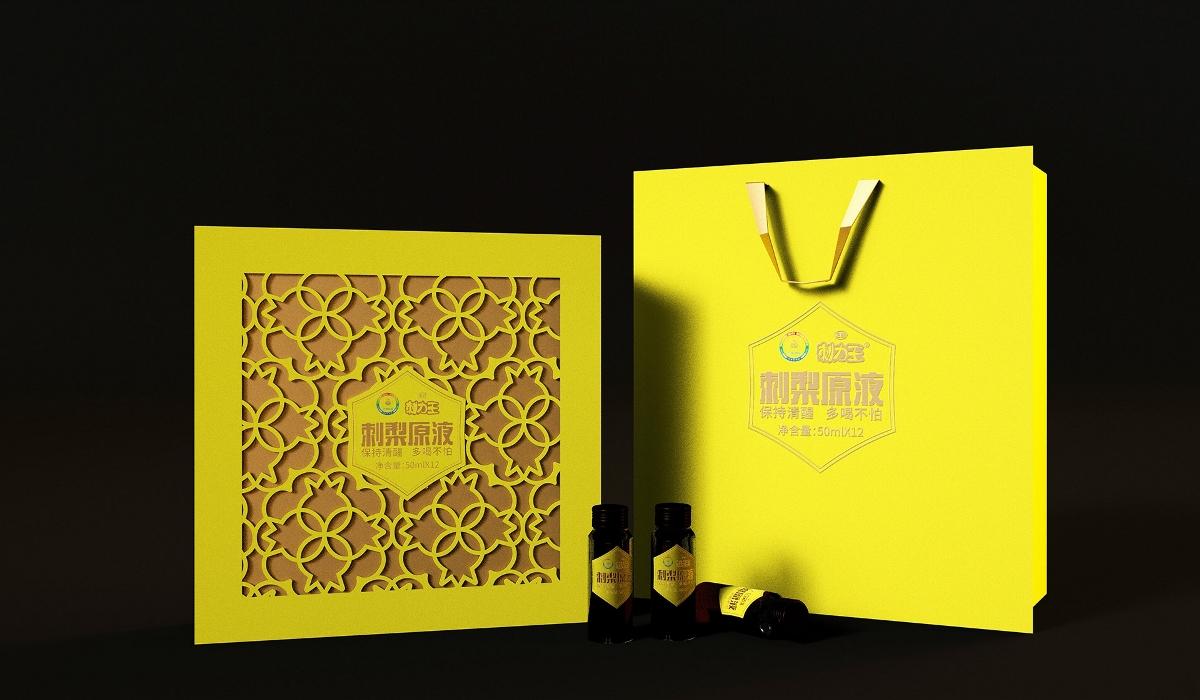 保持清醒/多喝不怕-刺梨保健食品饮料设计【圣智扬包装设计公司】