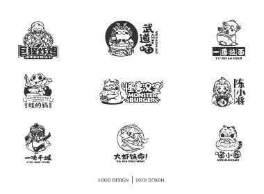 2020 LOGO DESIGN - 卡通LOGO设计集合