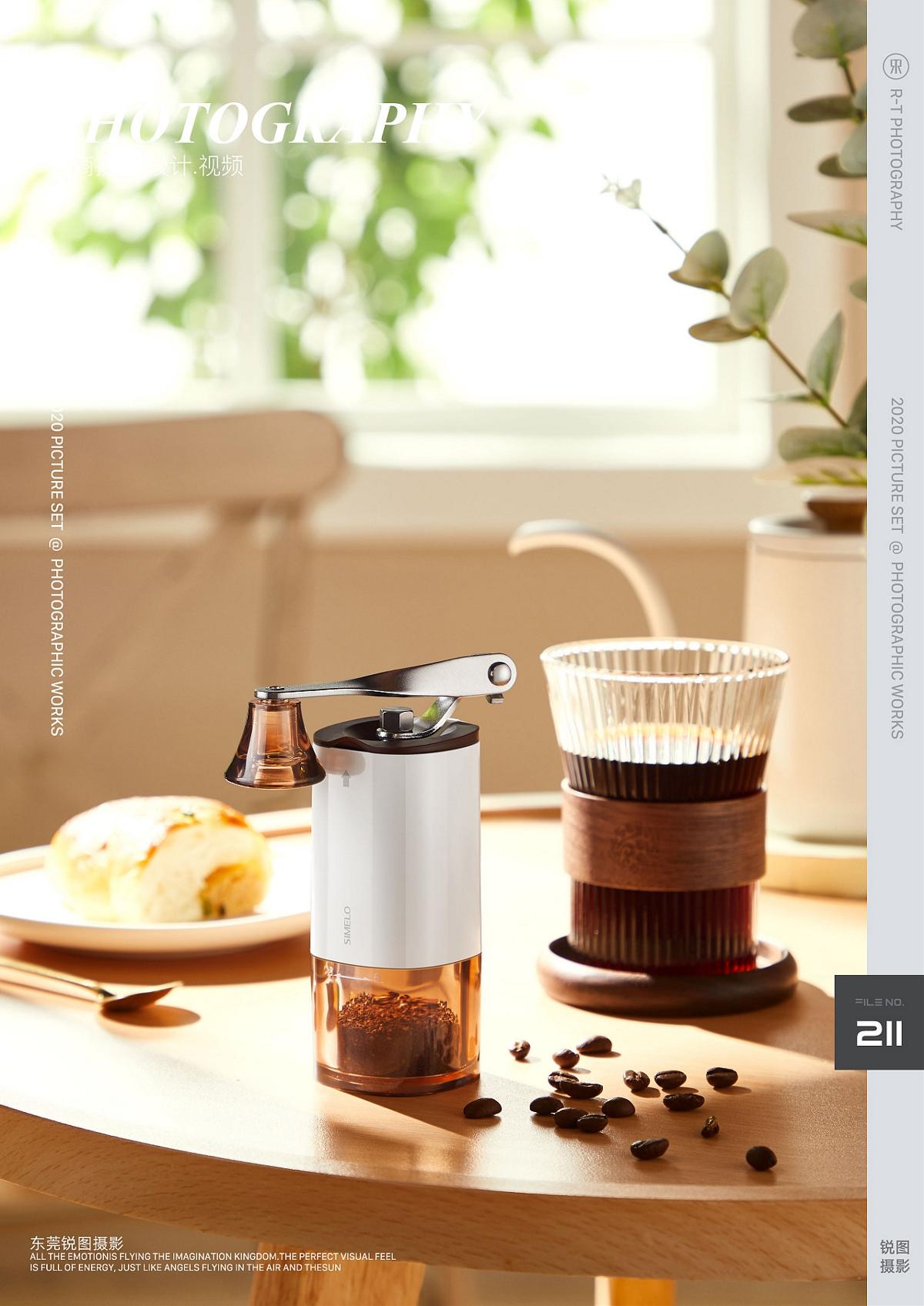 咖啡机产品拍摄/电商摄影/锐图商业摄影