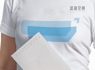 蓝海空间品牌LOGO设计