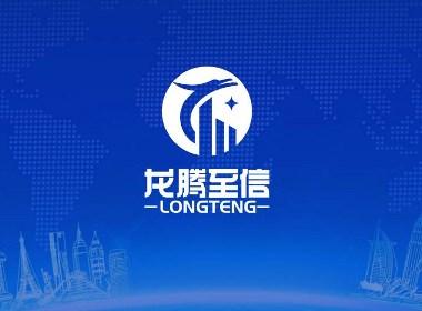 龙腾至信企业管理咨询logo设计