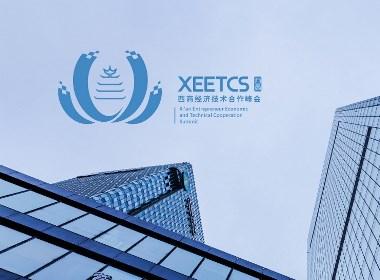 西商经济技术合作峰会会议论坛logo设计