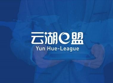 云湖e盟数字生态企业logo设计