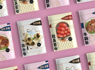 零食包装袋、小吃卤肉、鸡猪鸭牛卤味包装袋、食品包装