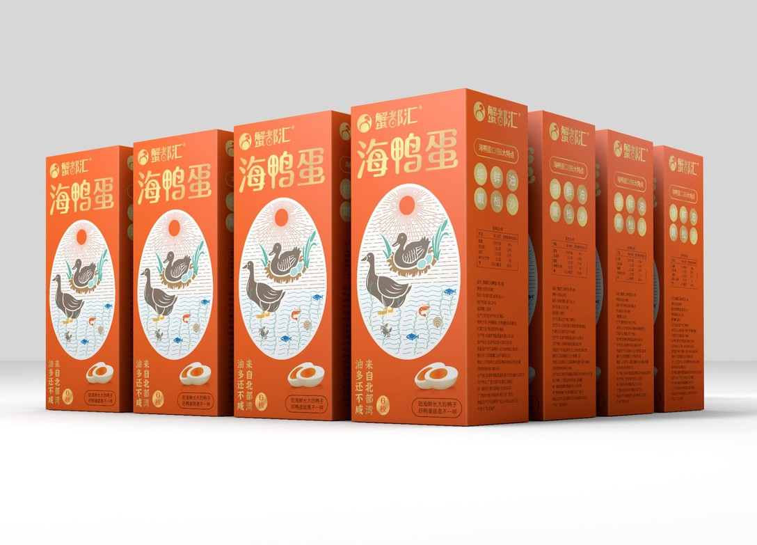 海鸭蛋农品礼盒食品包装设计