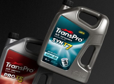 TransPro 传齐 润滑油包装升级