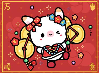 生肖牛宝琳新年快乐!