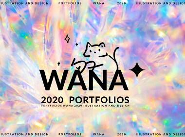 2020年度插画作品合集(包装/IP/同人绘/参赛)