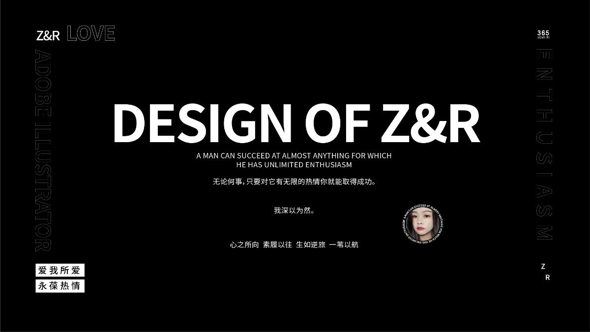 挂面包装设计-Z&R