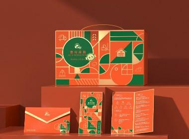 Hellolink | 普冷库购全球冻品贸易品牌礼盒包装设计