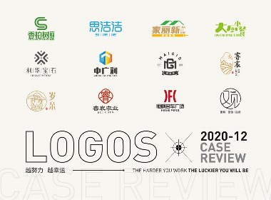 LOGO 2020-12