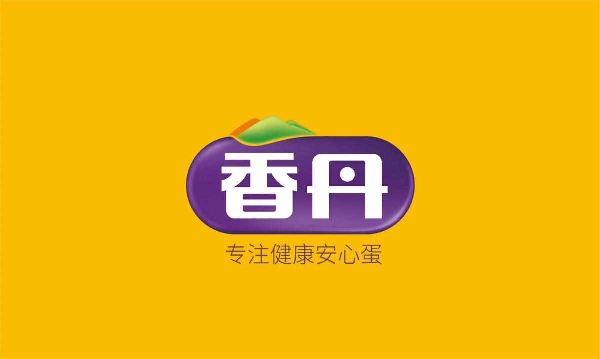 香丹蛋品—徐桂亮品牌设计