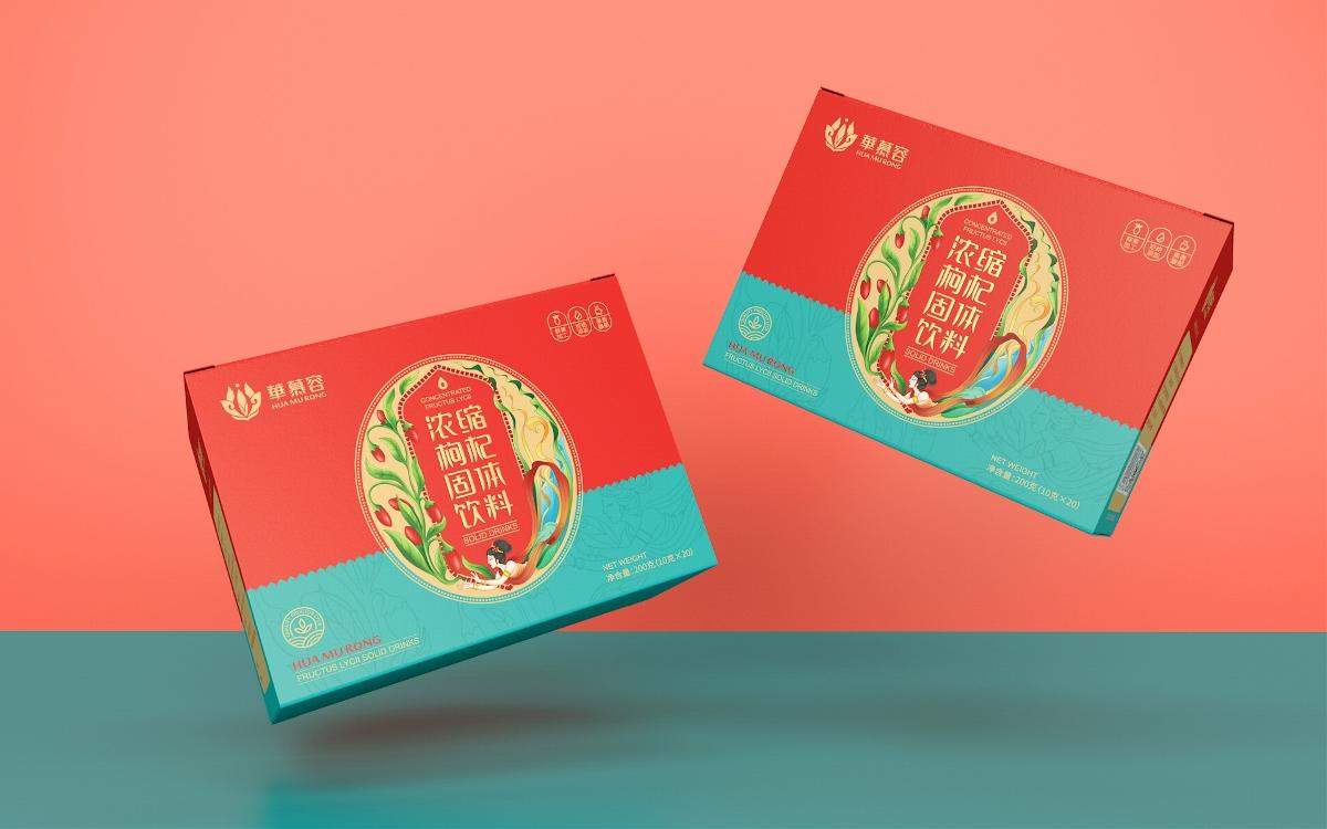 枸杞饮料包装设计 瑞智博诚品牌设计