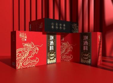 新年礼盒、泡酒料、酒中国风包装盒、高端喜庆节日礼盒