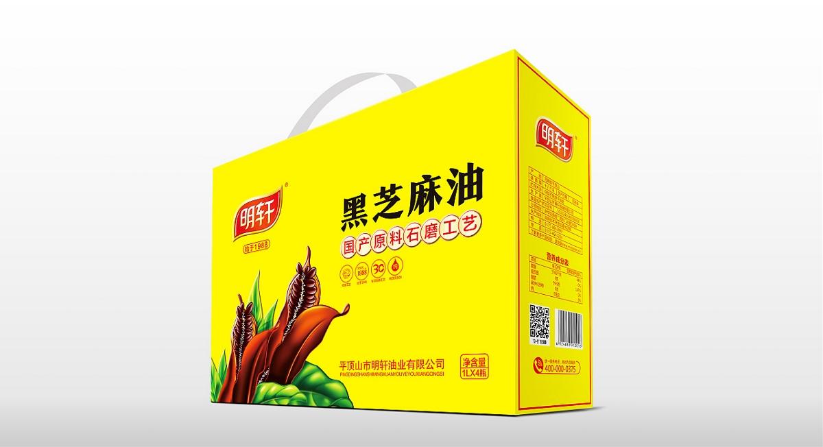 芝麻油礼盒设计 包装设计 包装箱设计