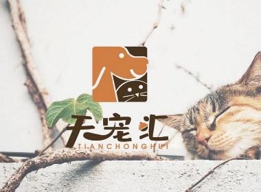 天宠汇logo