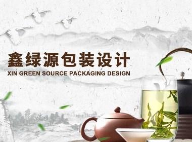 鑫绿源茶叶包装