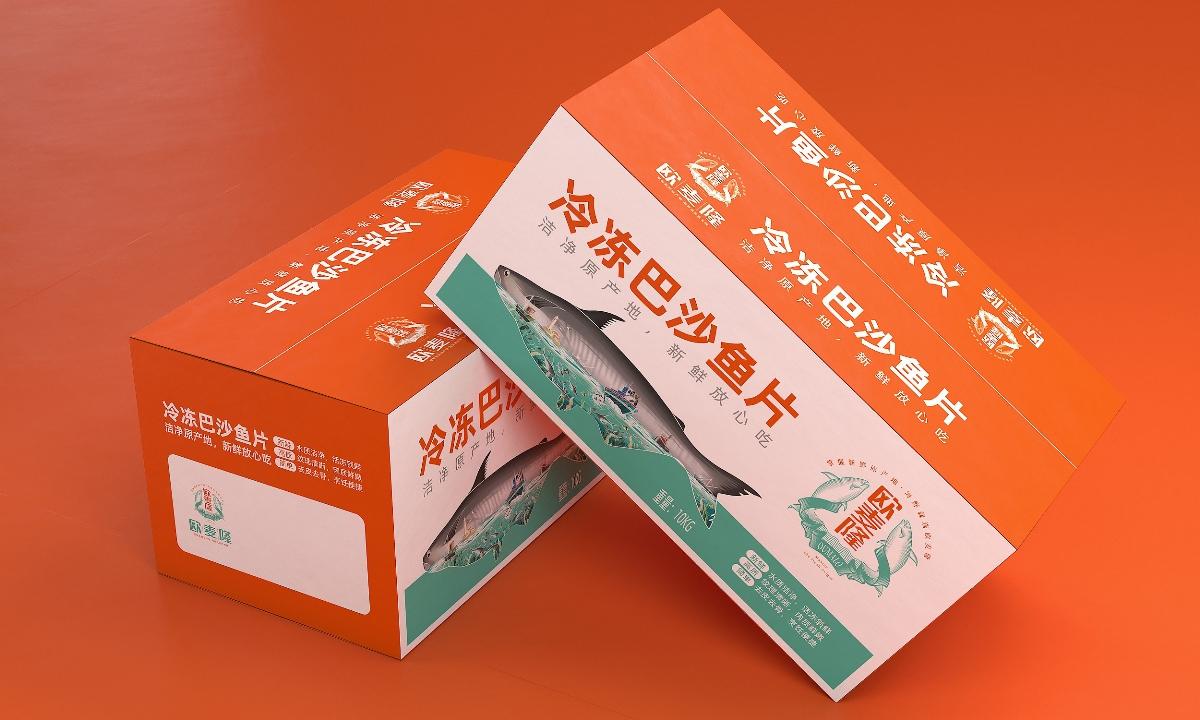 欧麦隆巴沙鱼片—徐桂亮品牌设计