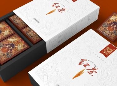 严选经典|单芽云南红茶/绿茶包装设计