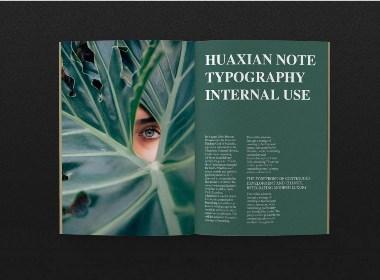 花弦·HUAXIAN·NOTE品牌策划&设计