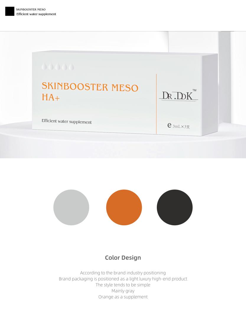 Hellolink | Dermaolon医美护肤产品全套包装设计