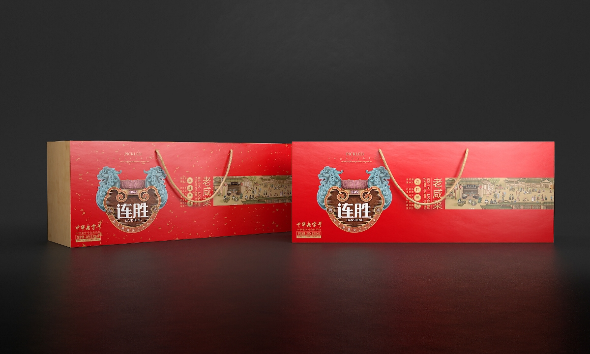 百年连胜酱菜—徐桂亮品牌设计