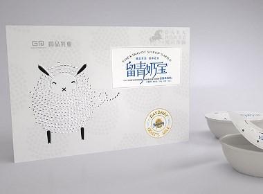 高档小杯奶产品包装设计-黑马奔腾出品