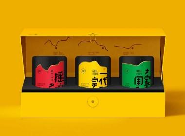 魔岩三茶茶叶包装—意形社