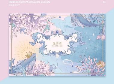 包装插画 鱼胶花胶礼盒包装设计
