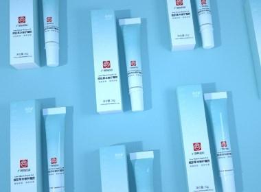 祛痘膏包装盒、化妆品包装盒、小清新甜美简约大气礼盒