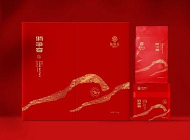 茶叶包装滇红—意形社