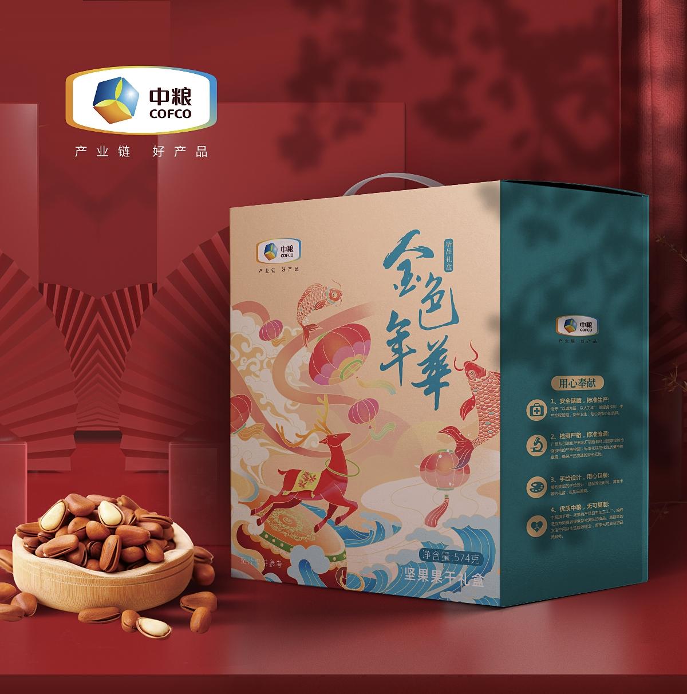 郑州本质案例——【中粮】坚果节日礼盒