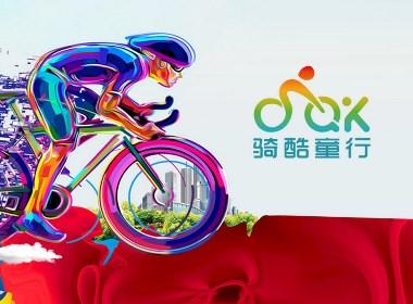 沐言品牌设计/骑酷童行品牌LOGO设计