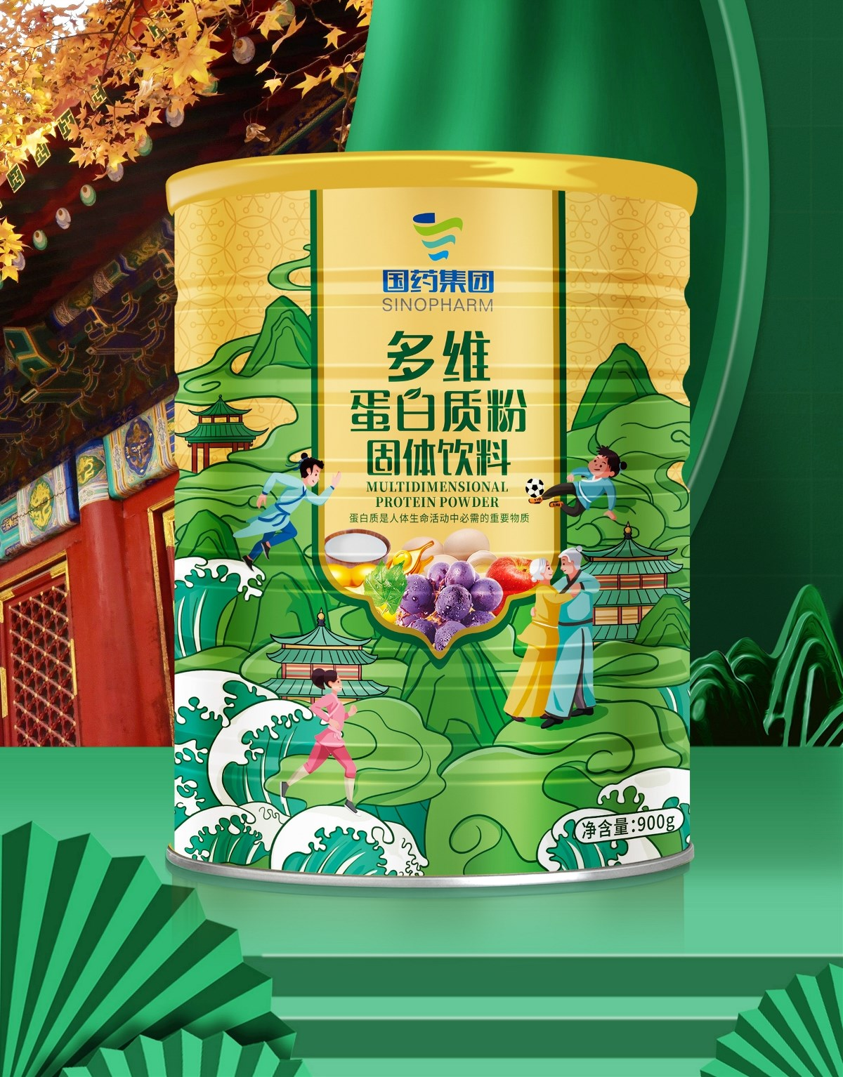 六鹿设计x国药集团-蛋白质粉系列