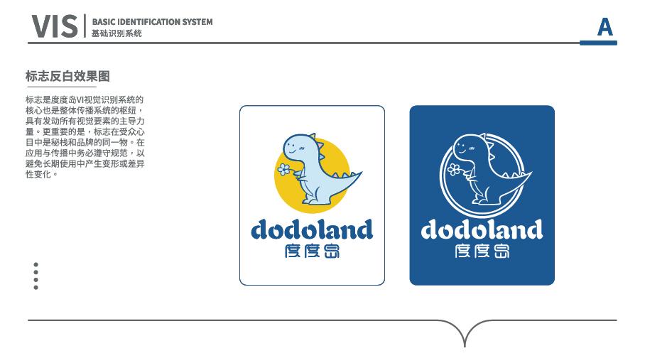 教育品牌LOGO\VI\全案设计