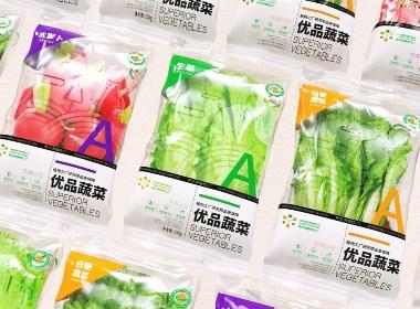 优品蔬菜包装设计