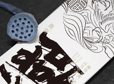 小简茶丨茶品牌案例2.0