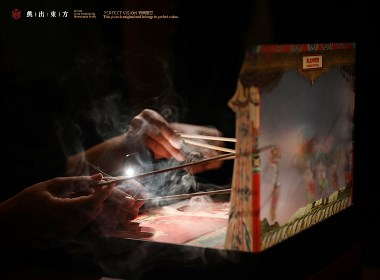 《戏出東方》皮影戏 · 春节礼盒