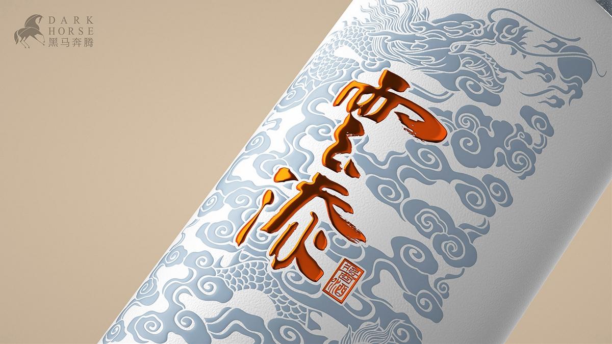 贵州酱酒品牌云添酒包装设计-黑马奔腾设计