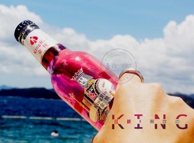 红桃k黑桃k苏打酒包装设计 古一设计酒包装设计案例