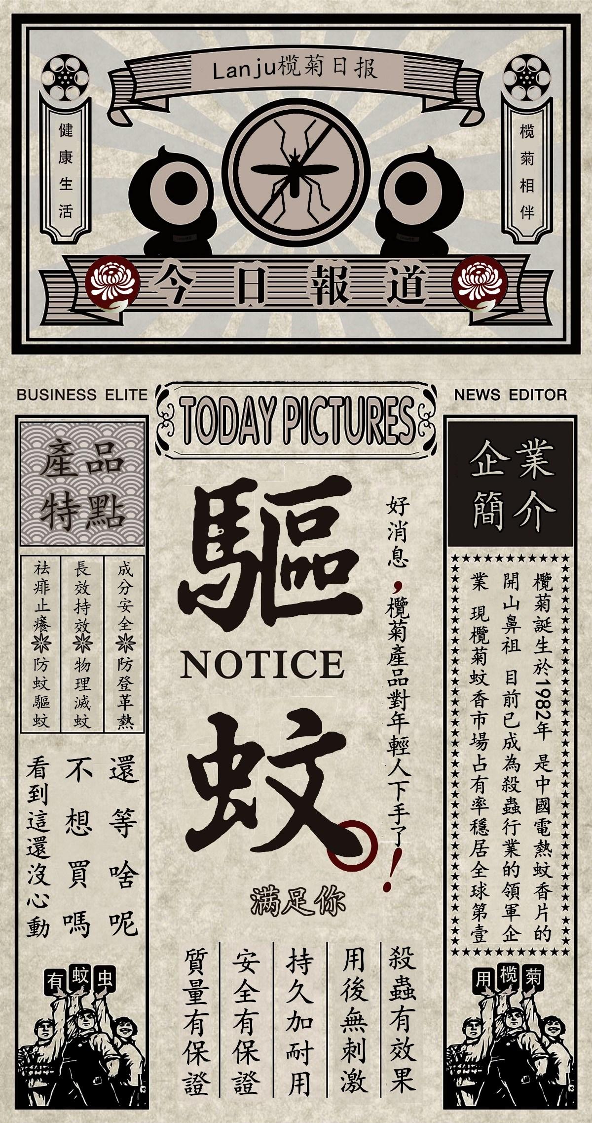 """《""""报""""到》——海报广告设计"""