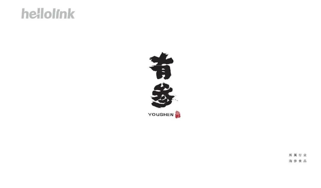LOGO合集&食用品篇(一)高逼格!有食欲!食品类标志看这里!