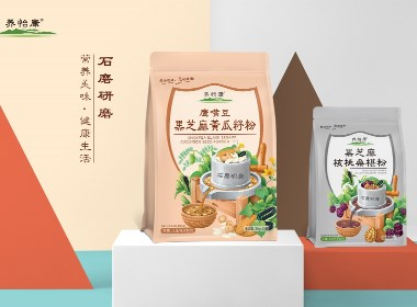 六鹿设计x养怡康-石磨研磨养生粉系列