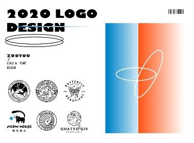 2020 LOGO DESIGN