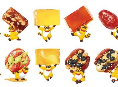 六鹿设计-干果系列-果糕系列