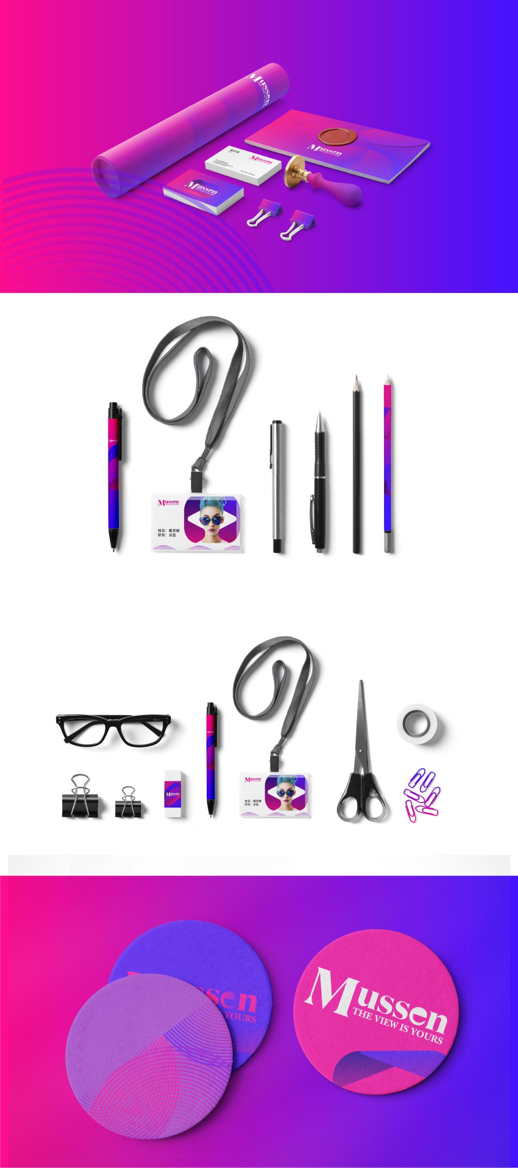 木森眼镜品牌设计