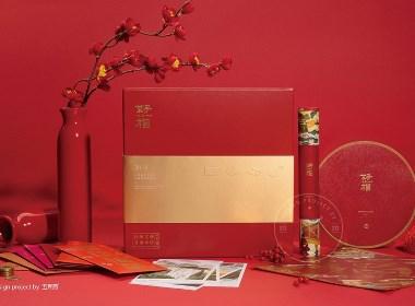 五克氮²×好相「国潮鸿运礼盒」中国风文创