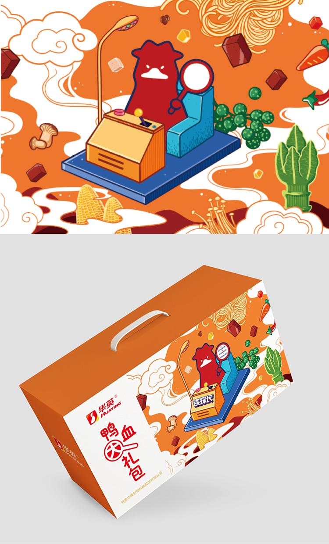 华英鸭血礼盒设计