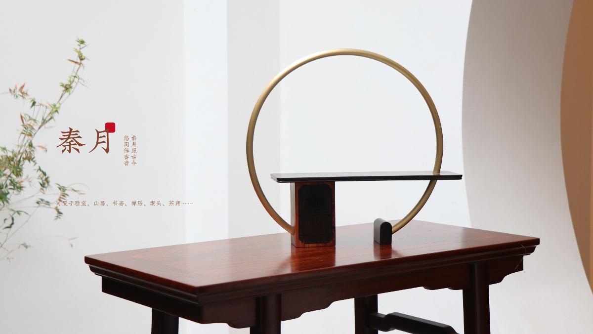 秦月 新中式红木支架