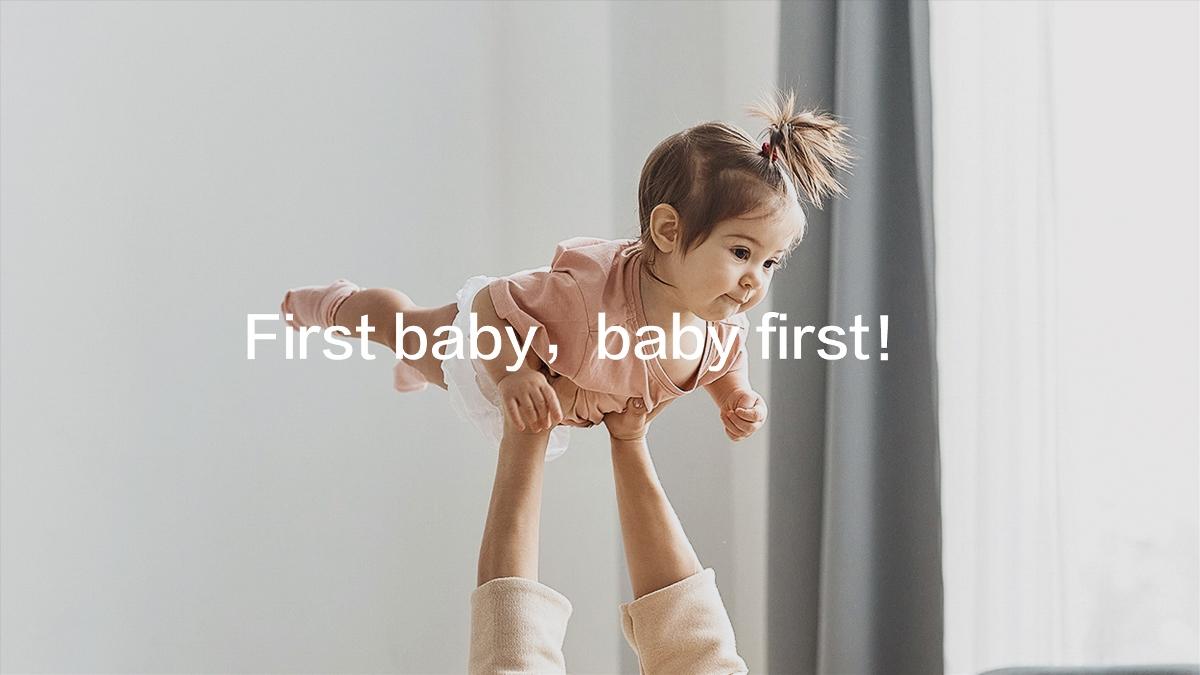 母婴品牌vi